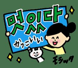 Doki Doki Hangul sticker #4831319