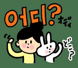Doki Doki Hangul sticker #4831322