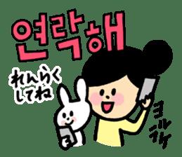 Doki Doki Hangul sticker #4831323