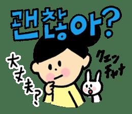 Doki Doki Hangul sticker #4831326