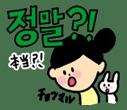 Doki Doki Hangul sticker #4831327