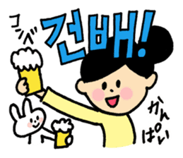 Doki Doki Hangul sticker #4831328