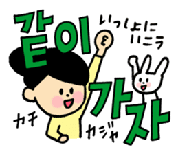 Doki Doki Hangul sticker #4831329