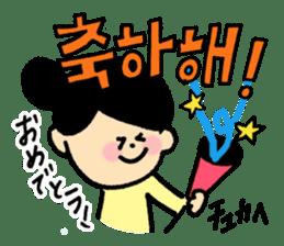 Doki Doki Hangul sticker #4831330