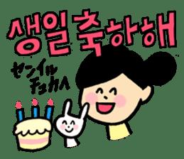 Doki Doki Hangul sticker #4831331