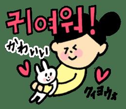 Doki Doki Hangul sticker #4831332