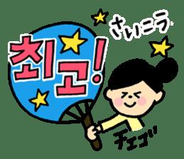 Doki Doki Hangul sticker #4831333