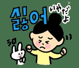 Doki Doki Hangul sticker #4831336