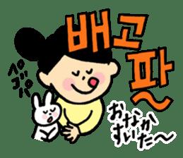 Doki Doki Hangul sticker #4831337