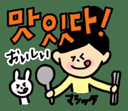 Doki Doki Hangul sticker #4831340