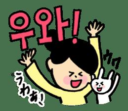 Doki Doki Hangul sticker #4831341