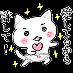 Cat underwear to live in love