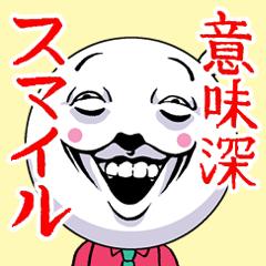 smile ball man