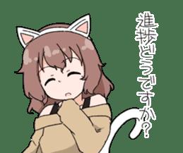 NagamoriAyaka sticker #4838026