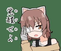 NagamoriAyaka sticker #4838031