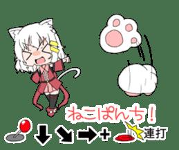 NagamoriAyaka sticker #4838035