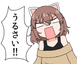 NagamoriAyaka sticker #4838045
