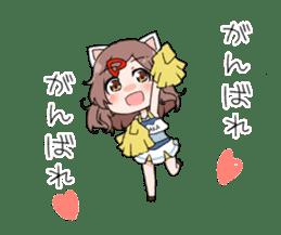 NagamoriAyaka sticker #4838050
