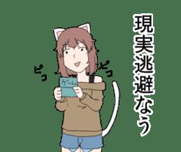 NagamoriAyaka sticker #4838055