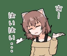 NagamoriAyaka sticker #4838060