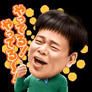 สติ๊กเกอร์ไลน์ Jimmy Onishi Talking Stickers