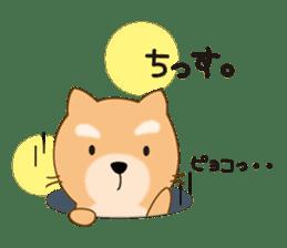 Japanese Geek's sticker sticker #4845680
