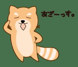 Japanese Geek's sticker sticker #4845683