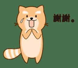 Japanese Geek's sticker sticker #4845684