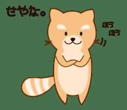 Japanese Geek's sticker sticker #4845686