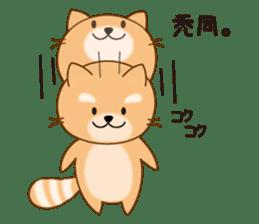 Japanese Geek's sticker sticker #4845687