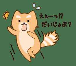 Japanese Geek's sticker sticker #4845688