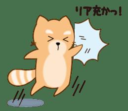 Japanese Geek's sticker sticker #4845690