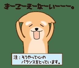 Japanese Geek's sticker sticker #4845691
