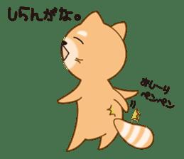 Japanese Geek's sticker sticker #4845692