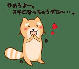 Japanese Geek's sticker sticker #4845694