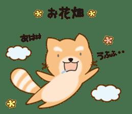 Japanese Geek's sticker sticker #4845699