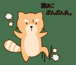 Japanese Geek's sticker sticker #4845700