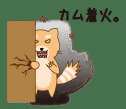 Japanese Geek's sticker sticker #4845702