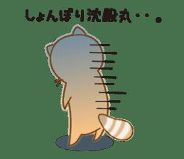 Japanese Geek's sticker sticker #4845703