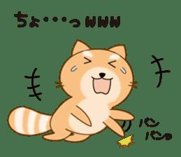 Japanese Geek's sticker sticker #4845709