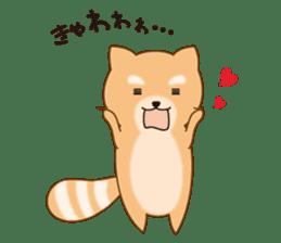 Japanese Geek's sticker sticker #4845710