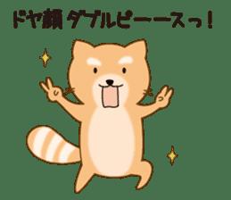 Japanese Geek's sticker sticker #4845712