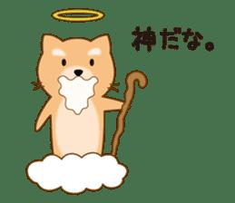 Japanese Geek's sticker sticker #4845715