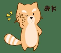 Japanese Geek's sticker sticker #4845717