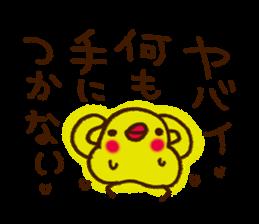 The love chick sticker #4846602