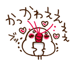 The love chick sticker #4846613