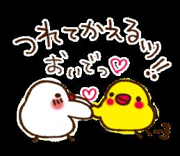 The love chick sticker #4846619