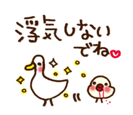 The love chick sticker #4846637