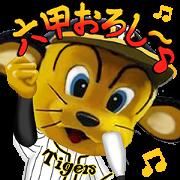 สติ๊กเกอร์ไลน์ Hanshin Tigers Official Stickers 2018