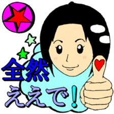 Nachio sticker #4853158